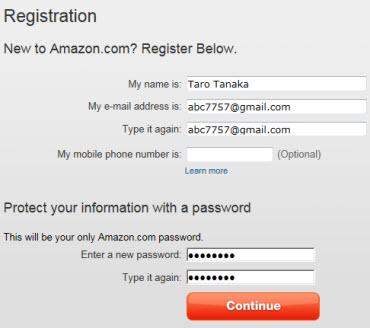 2013_enter_password.jpg